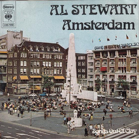 all stewart