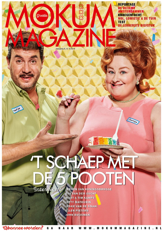De nieuwe Mokum Magazine